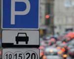 Парковка автомобиля. Параллельная парковка, европарковка. Инфографика